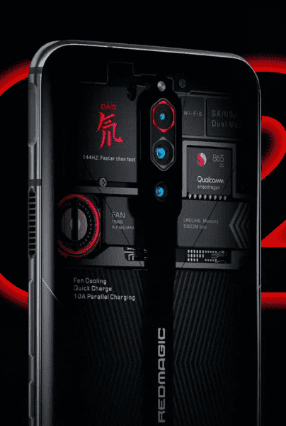 Nubia Red Magic 6 se lanzará oficialmente el 6 de marzo